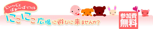 kosodate-kaigo_04.jpg