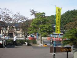 kawahara2011-1.JPG